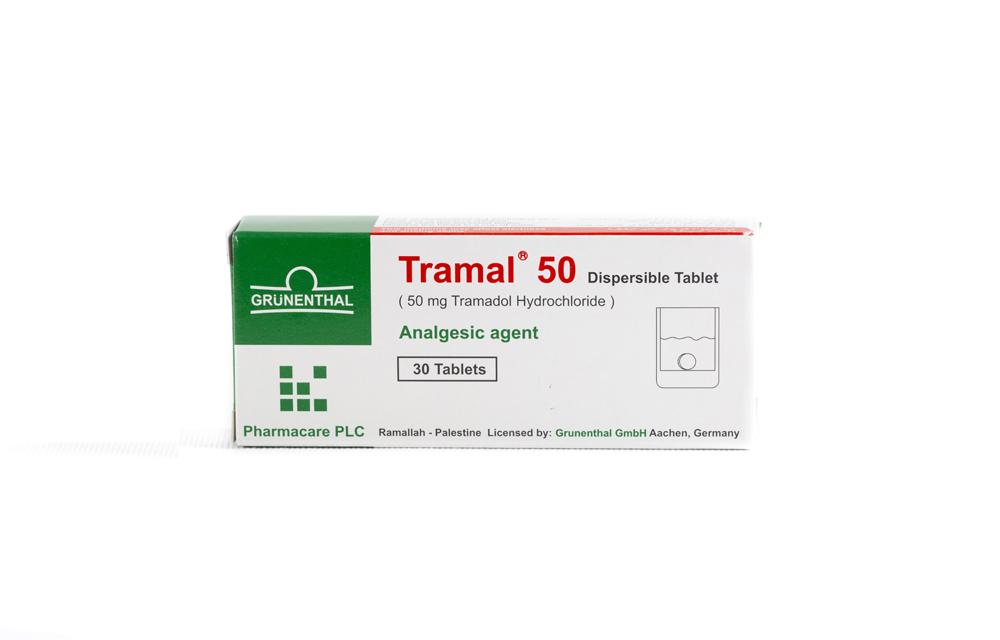 Stromectol tab price